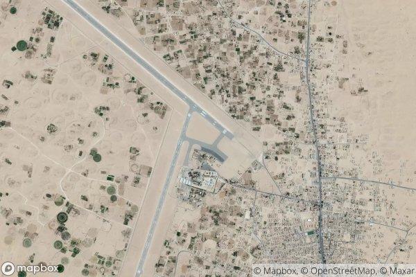 Guemar Airport