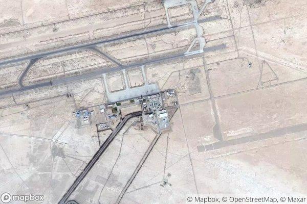 Isfahan International Airport