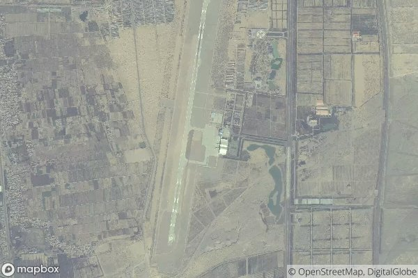 Wuhai Airport